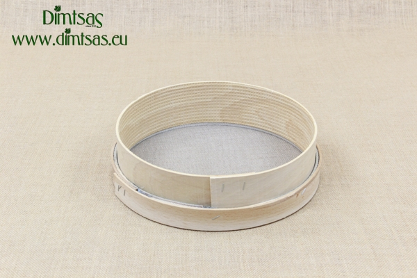 Sieve for Oregano Wooden 29 cm with Holes 2x1.5 mm