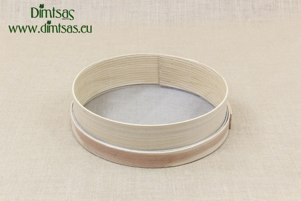 Sieve for Oregano Wooden 31 cm with Holes 2x1.5 mm