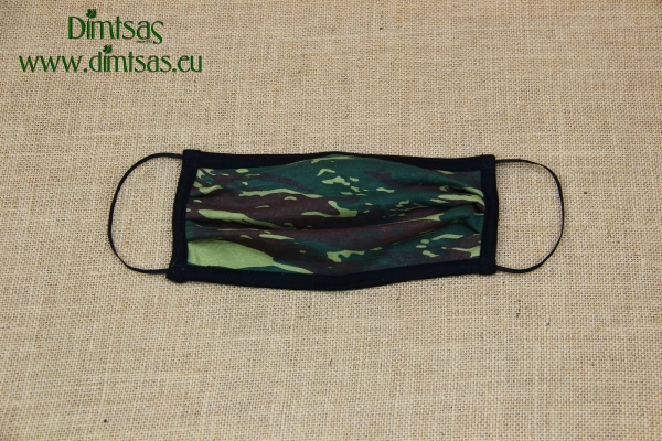 Face Mask Cotton Camouflage Khaki